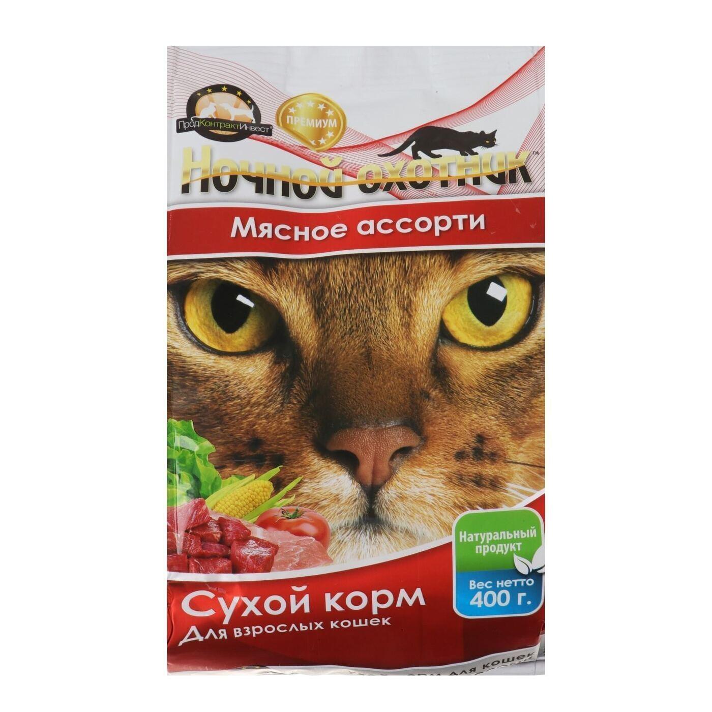 Ночной охотник сухой дкошек МЯСНОЕ АССОРТИ 400г  118 пакет
