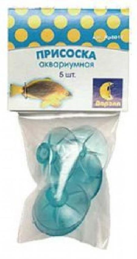 Redplastic Присоска аквариумная, RP8010
