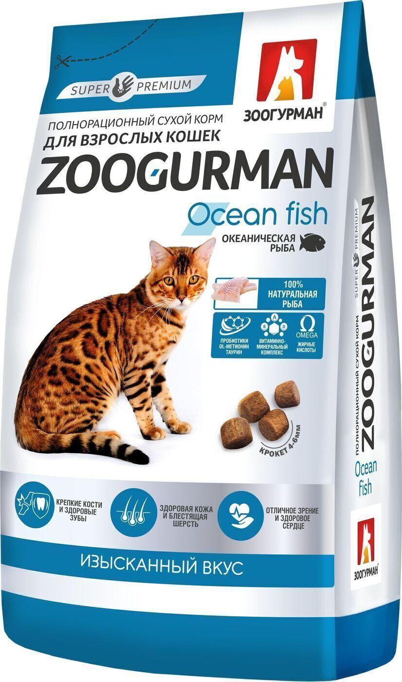 Зоогурман 15893 сух.дкошек Океаническая рыба 1,5кг