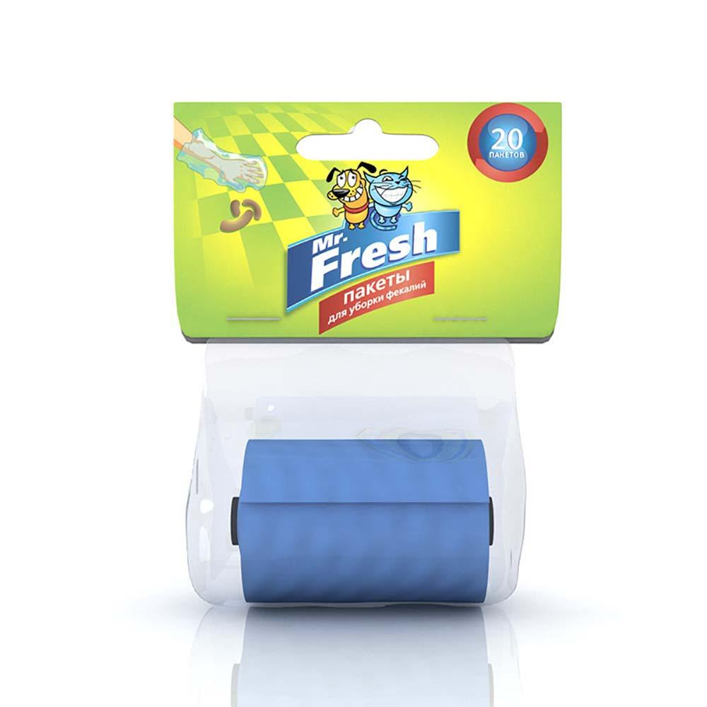 Мистер Фреш F302 Пакеты для уборки фекалий, рулон 20 пакетов