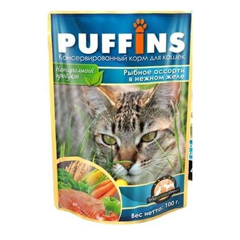 Puffins консерв. 100г для кошек в ЖЕЛЕ Рыбное ассорти кус-ки  (дой-пак) 124