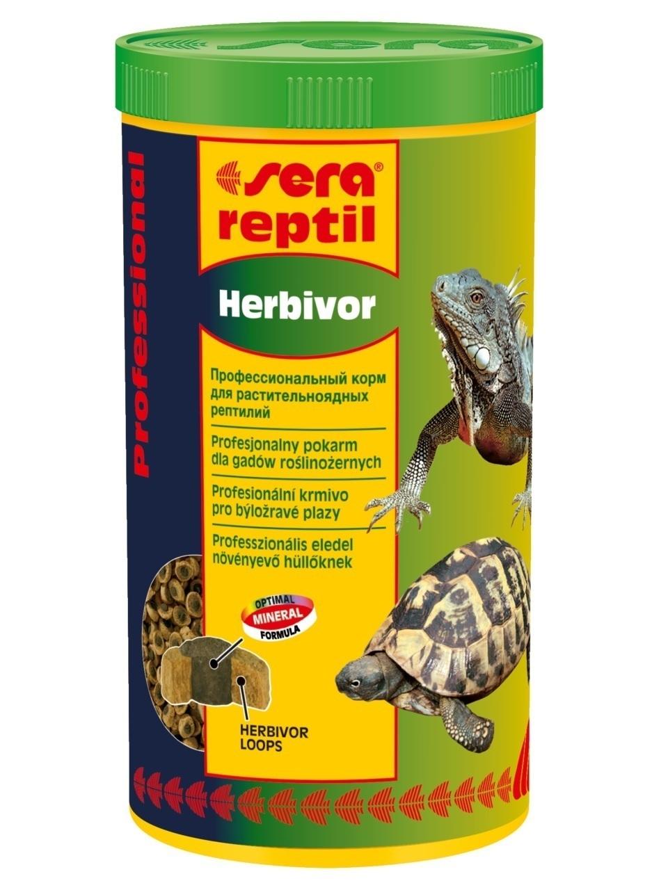 Herbivor 250мл. корм драстительноядных рептилий. 16