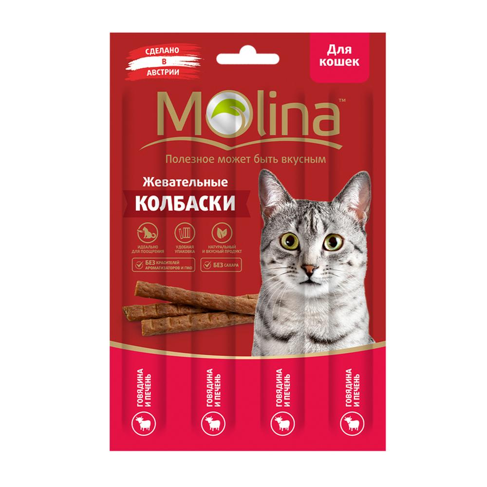Molina лакомство для кошек, жевательные колбаски, говядина и печень 20 гр