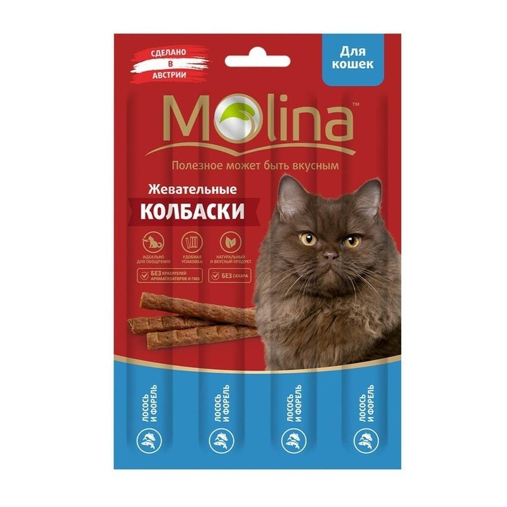 Molina лакомство для кошек, жевательные колбаски, лосось и форель 20 гр