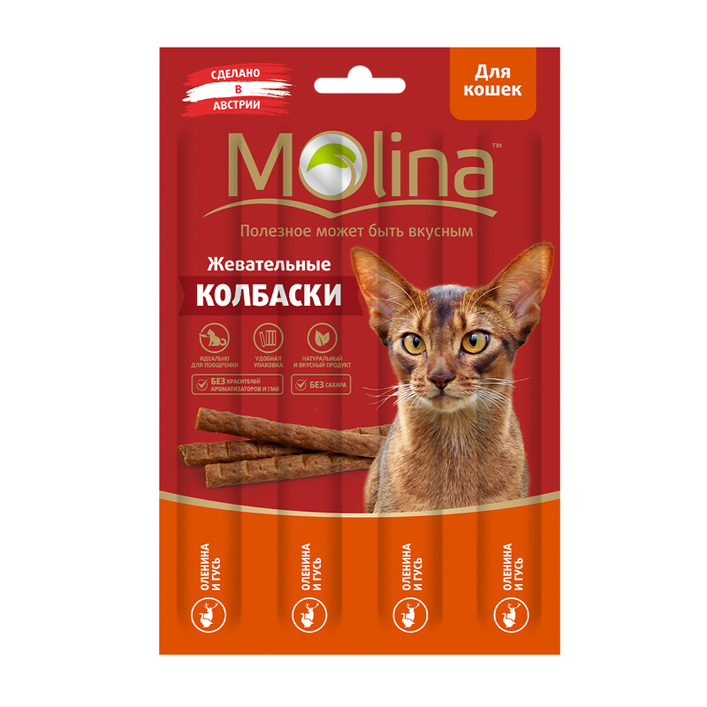 Molina лакомство для кошек, жевательные колбаски, оленина и гусь 20 гр