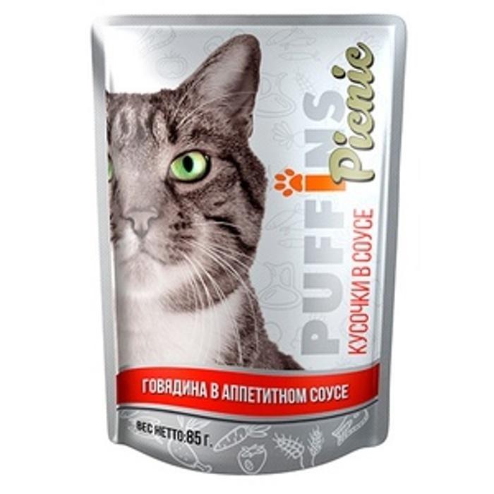 Puffins PICNIC консерв. 85г для кошек Говядина СОУС 126