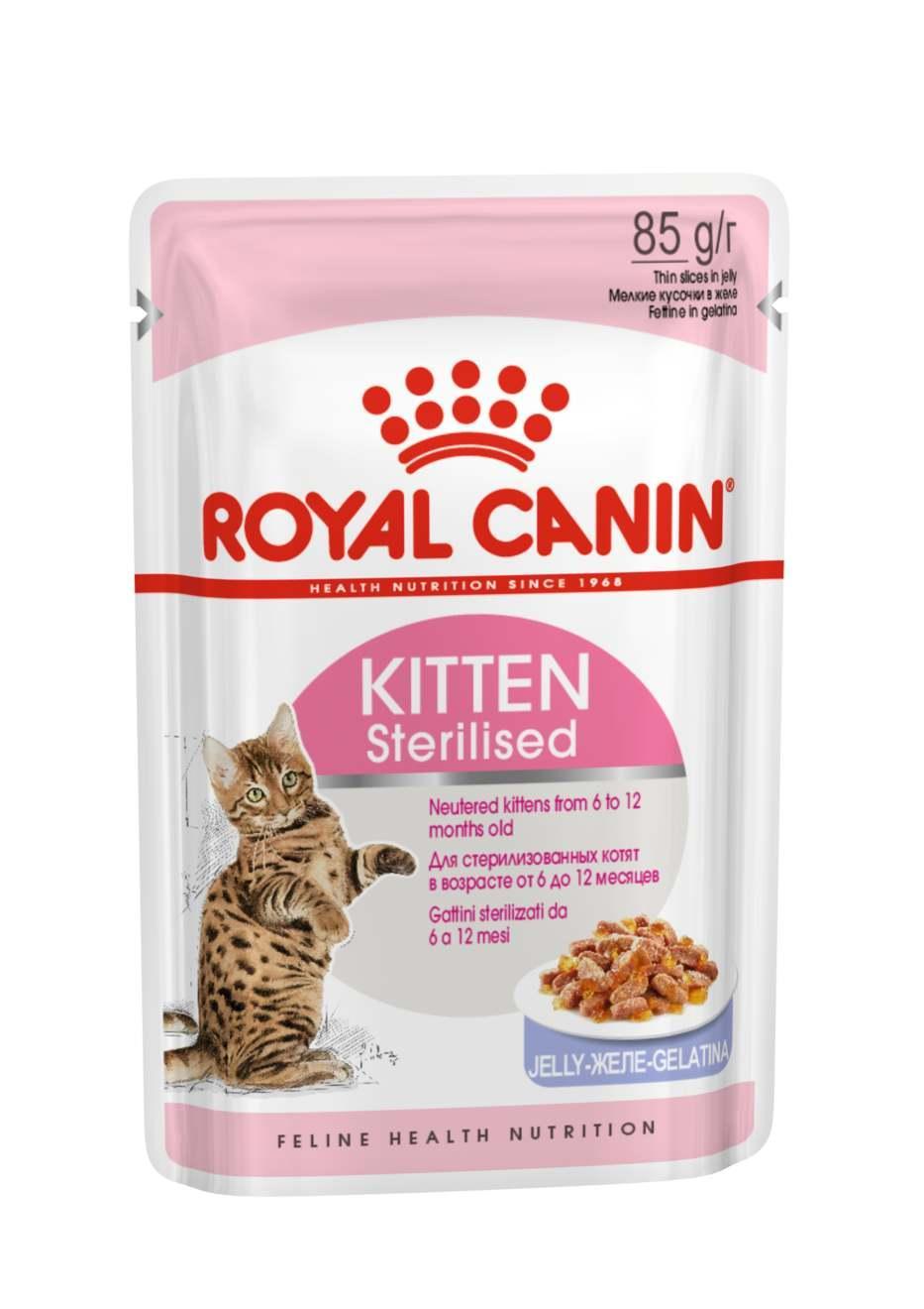 Royal Canin паучи RC Кусочки в желе для котят с момента операции до 12 мес. (Kitten Sterilized) 532502, 0,085 кг, 25464