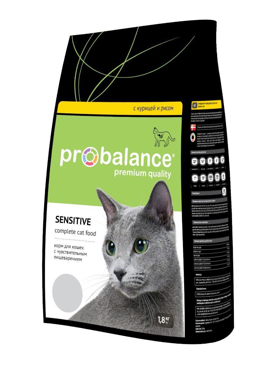 ProBalance корм для взрослых кошек всех пород, чувствительное пищеварение, курица и рис 10 кг