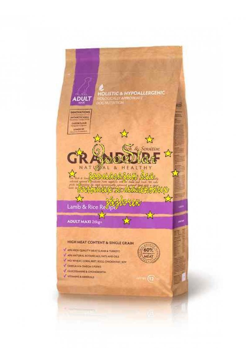 Grandorf Large корм для взрослых собак крупных пород, ягненок с бурым рисом 12 кг