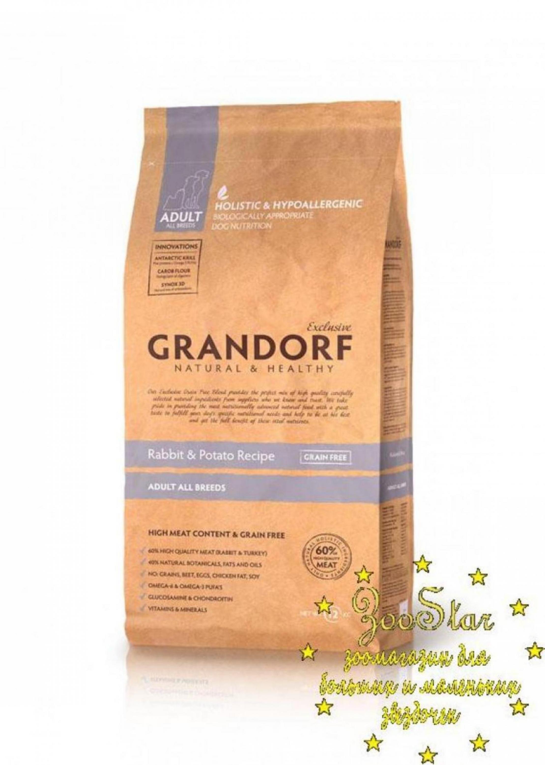 Grandorf корм для взрослых собак всех пород, кролик с бататом 1 кг