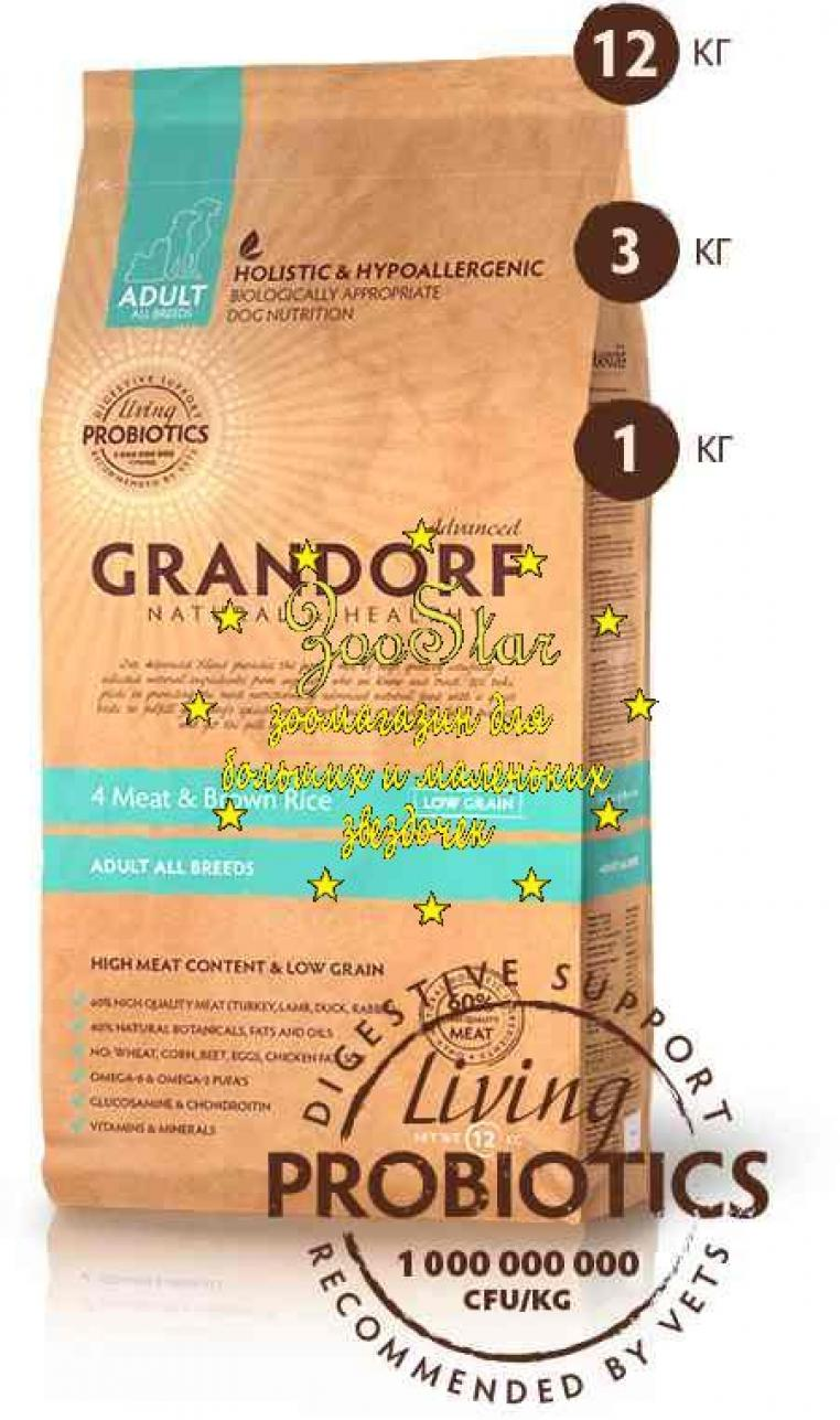 Grandorf корм для взрослых собак всех пород, 4 вида мяса с бурым рисом 12 кг