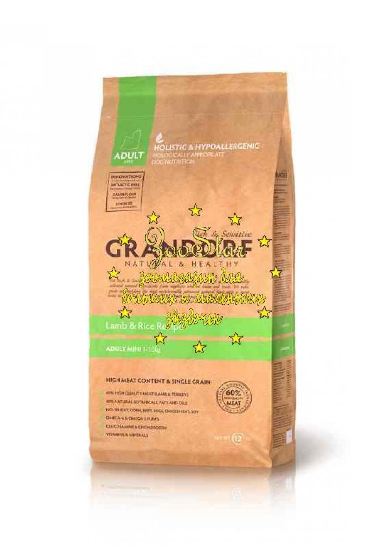 Grandorf Mini корм для взрослых собак малых пород, ягненок с бурым рисом 1 кг